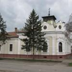 Zgrada opštine Plandište